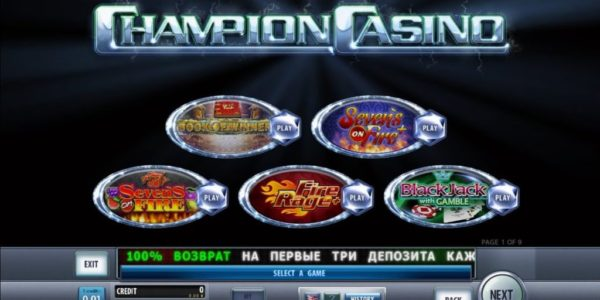 Преимущества демо-версии в Cazino Champion