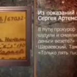 Лидочкина мать как то сказала Василевой