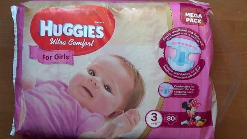 Детские подгузники Хаггис для девочек