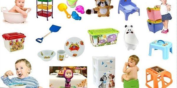 Качественные товары для детей